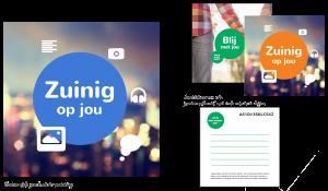 Zuinig-op-jou-giftbox-example-300x175